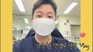 밀양시종합사회복지관 막내 사회복지사 현장 vlog