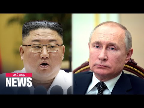 N. Korea's foreign ministry vows to deepen bilateral ties with Russia, marking 2 years since Kim ...