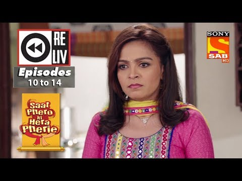 Weekly Reliv – Saat Phero Ki Hera Pherie  – 12th March  to 16th March 2018  – Episode 10 to 14