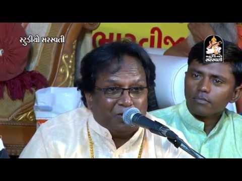 Karsan Sagathia Bhajan Dayro Sarkhej 2015 Live Programme