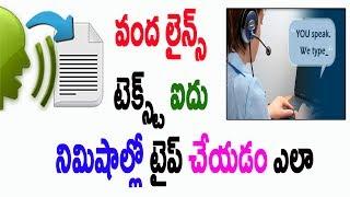10 Unknown Hidden Secret Settings in True caller   Telugu