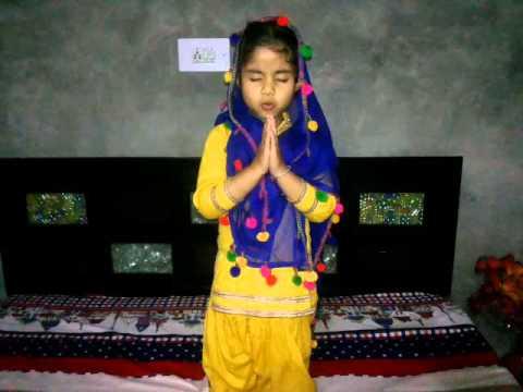 Radha Soami Shbad - Benti By Lavanya