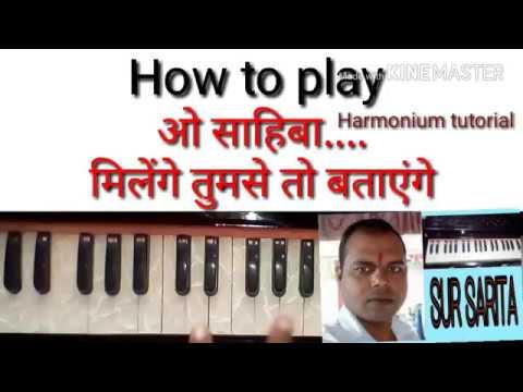 Bollywood Song On Harmonium By Sur Sarita
