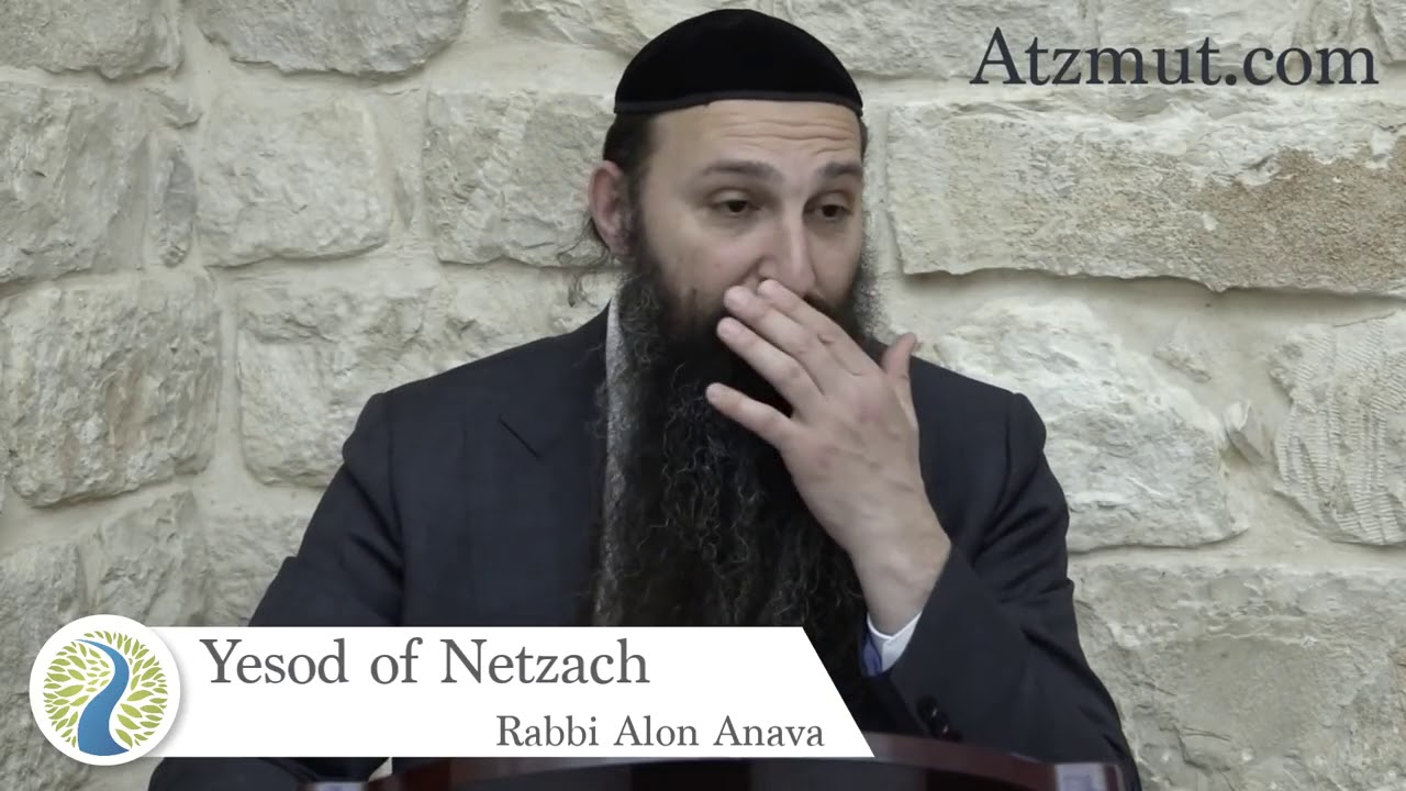 Yesod of Netzach   Counting the Omer   The power of success   Rabbi Alon Anava