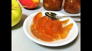 Яблочное Варенье ЯНТАРНЫЕ ДОЛЬКИ. Не разочаруетесь! (Яблочное Повидло). Apple Jam