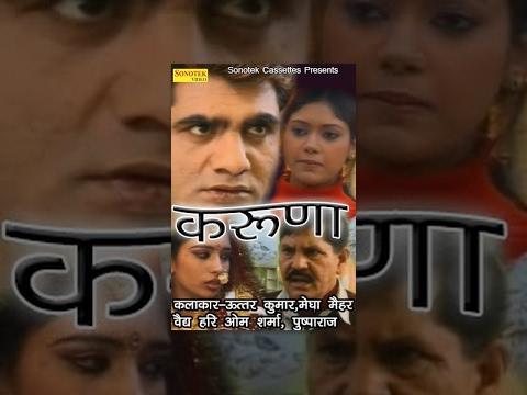 Ekadanta Kannada Movie Mp3 Songs Downloadinstmank