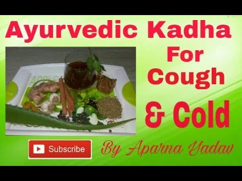 Home remedy for cough cold kadha recipe simple craft in home remedy for cough cold kadha recipe simple craft in marathi forumfinder Choice Image