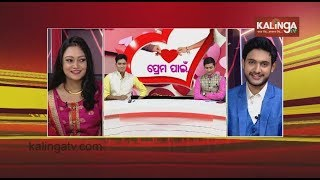 Kalinga Supravat || Abhishek Rath,Odia cinema actor and his Wife Dr.Aishwarya