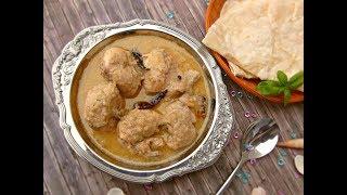 হোটেল স্টাইল চিকেন রেজালা || Bengali Chicken Rezala recipe || Restaurant Style White Chicken Curry