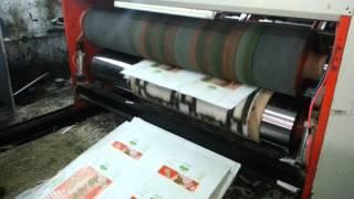 Video carton box printing slotting machine, corrugated box machine download MP3, 3GP, MP4, WEBM, AVI, FLV September 2018