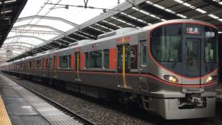 【JR】323系LS03 大正発車
