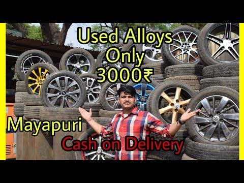 Cheapest car alloys under 3000₹ Mayapuri || Arun Baklol Vlogs || 2019