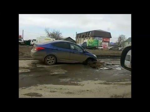Челябинск Советский Район