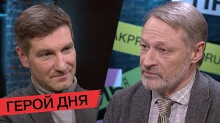 «Герой дня» с Антоном Красовским. Дмитрий Орешкин