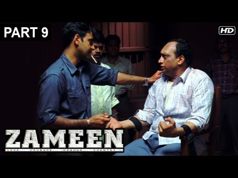 Zameen Hindi Movie HD | Part 9  | Ajay Devgan, Abhishek Bachchan, Bipasha Basu | Hindi Movies
