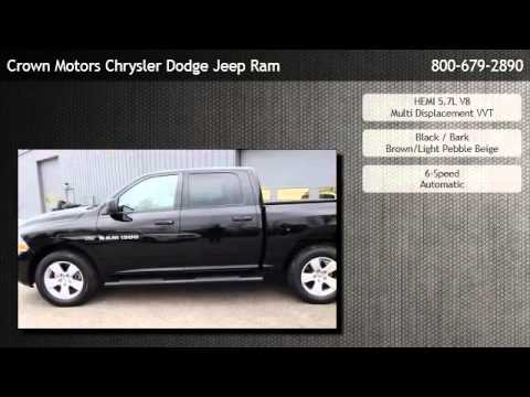 2012 Ram 1500 St Holland Youtube