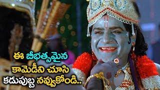 Ali Best Ultimate Comedy Scene | Telugu Movie Comedy Scene | Volga Videos