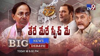 Big News Big Debate : TRS vs Mahakutami    Political heat in Telangana - Rajinikanth TV9