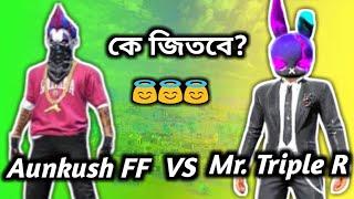 Mr. Triple R VS Aunkush Free Fire   Who Is Better Thsn Whom?  