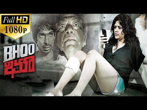 Bhoo Telugu Full Movie || Suspense Thriller || Latest Telugu Full HD Movies
