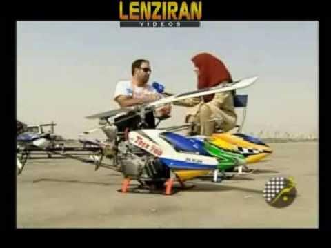 Flying mini planes : New sport in Tehran !