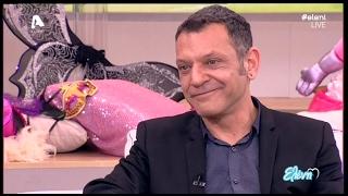 Ο Μίλτος Μακρίδης στην Ελένη (13/02/17)