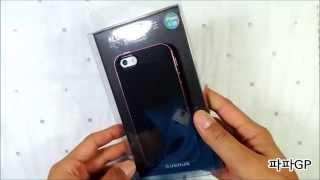 [파파GP] [개봉기] 베루스 아이폰5 아이언쉴드 케이…