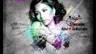Shereen Dj Pure Remix شرين هتروح و ده مش حبيبى ريمكس