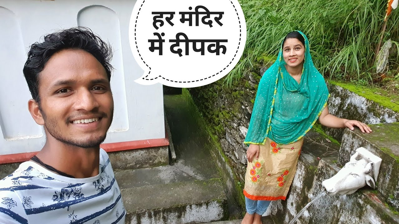पहाडों की पुरानी परम्परा    Pahadi Lifestyle Vlog    Pahadi Biker    Alok Rana