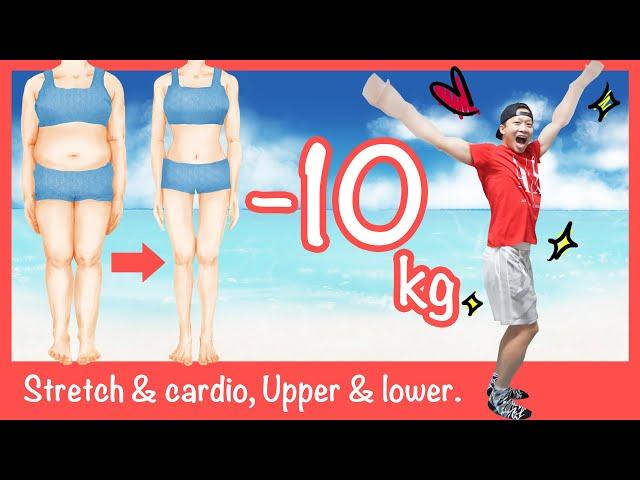 【ダイエット】運動嫌いでもらくらく-10kg!顔からふくらはぎまで全身ストレッチ&有酸素運動!