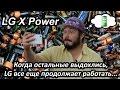 Видео-обзор смартфона LG X Power