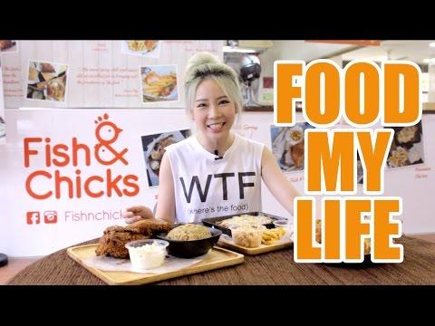 EP11 FOOD MY LIFE - Fish & Chicks