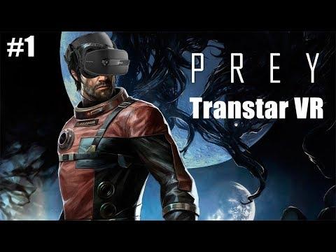 Prey Transtar VR #1 thumbnail