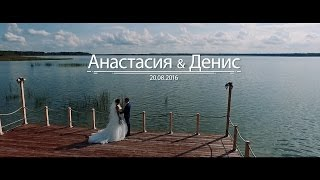"""Видео """"Перевёртыш"""" на свадьбе Анастасии & Дениса 20.08.2016"""