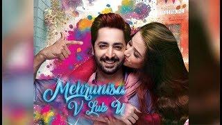 Mehrunisa V Luv U Official Movie Trailer - Sharp Image