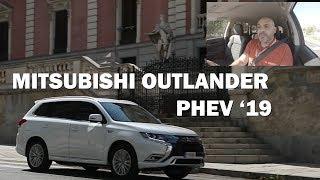 MITSUBISHI OUTLANDER PHEV (Híbrido enchufable) 2019: Primer contacto e información