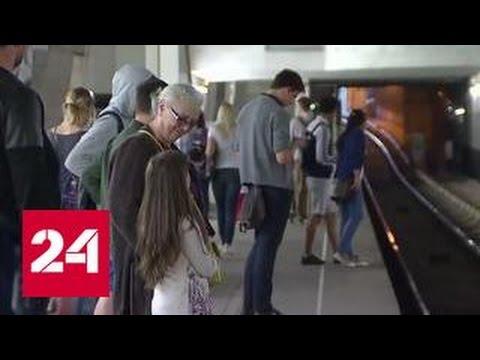 Работа у метро Бабушкинская в Москве - 1106 вакансий на