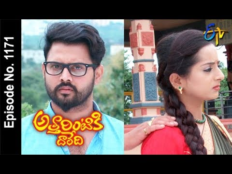Attarintiki Daredi | 6th August 2018 | Full Episode No 1171 | ETV Telugu