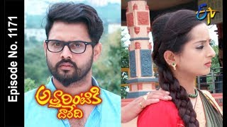 Attarintiki Daredi | 6th August 2018 | Full Episode No 1171 | ETV Telugu