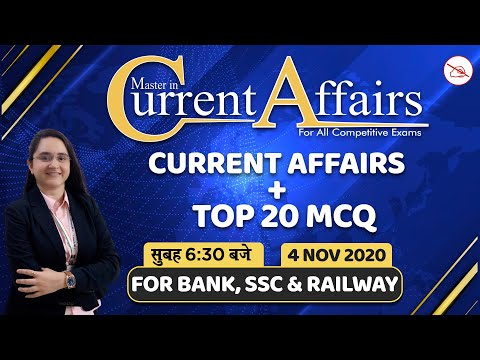 Master in Current Affairs | MCQ | By Chandni Mahendras | 04 Nov 2020 | IBPS RRB, SBI, SSC, Railway