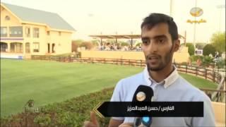 الفارس عبدالله الجريسي يفوز بشوط الفئة الكبرى باليوم الأول لبطولة كأس شهداء الوطن في نوفا