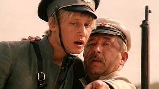 Зеленый фургон 1 серия (1983) фильм