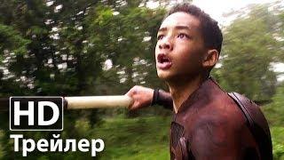 После нашей эры - Второй трейлер | русские субтитры | HD