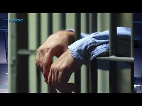 ТРК Аверс: Чоловіка підозрюють у розбещені дитини