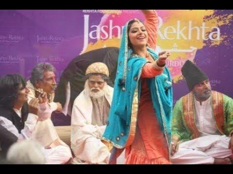Jannat Se Jaun Elia | A Dramatic Presentation | Jashn-e-Rekhta 4th Edition 2017