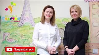 Добро пожаловать в наш мир гармоничного обучения детей)