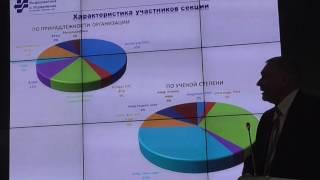 видео Ассоциация аналитических центров «Аналитика»
