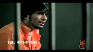 Sun re sajaniya by ali zafar full hd song