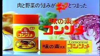 メモ※ 1983年11月 秋野暢子 録画:National NV-350 (SP)ノーマルトラッ...