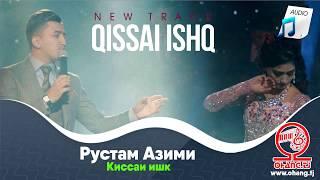Рустам Азими - Киссаи ишк 2019 / Rustam Azimi - Qissai ishq 2019